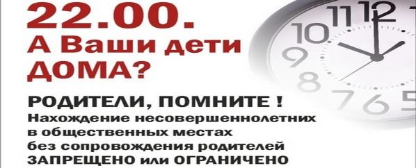Патент для иностранных граждан отбывающих наказание